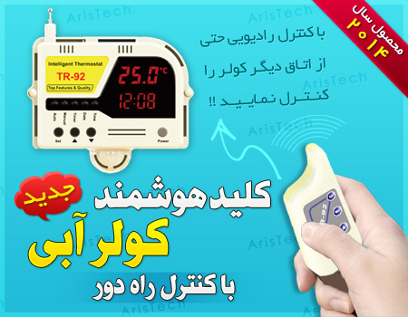 http://www.bizna.ir/upload/1420887937.jpg