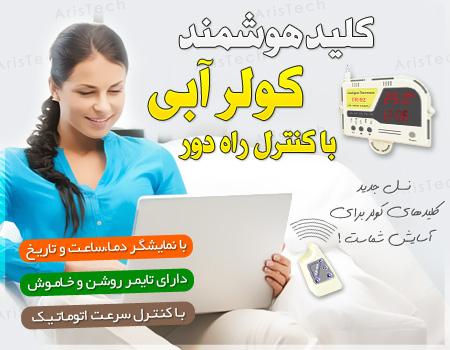 http://www.bizna.ir/upload/1495911043.jpg