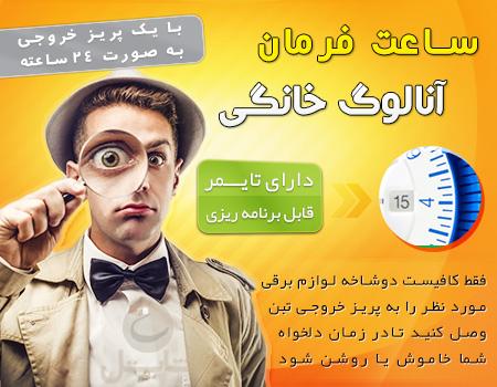 http://www.bizna.ir/upload/1532137381.jpg