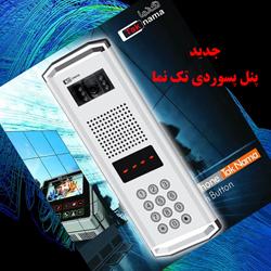 http://www.bizna.ir/upload/amlak/1512160653.png