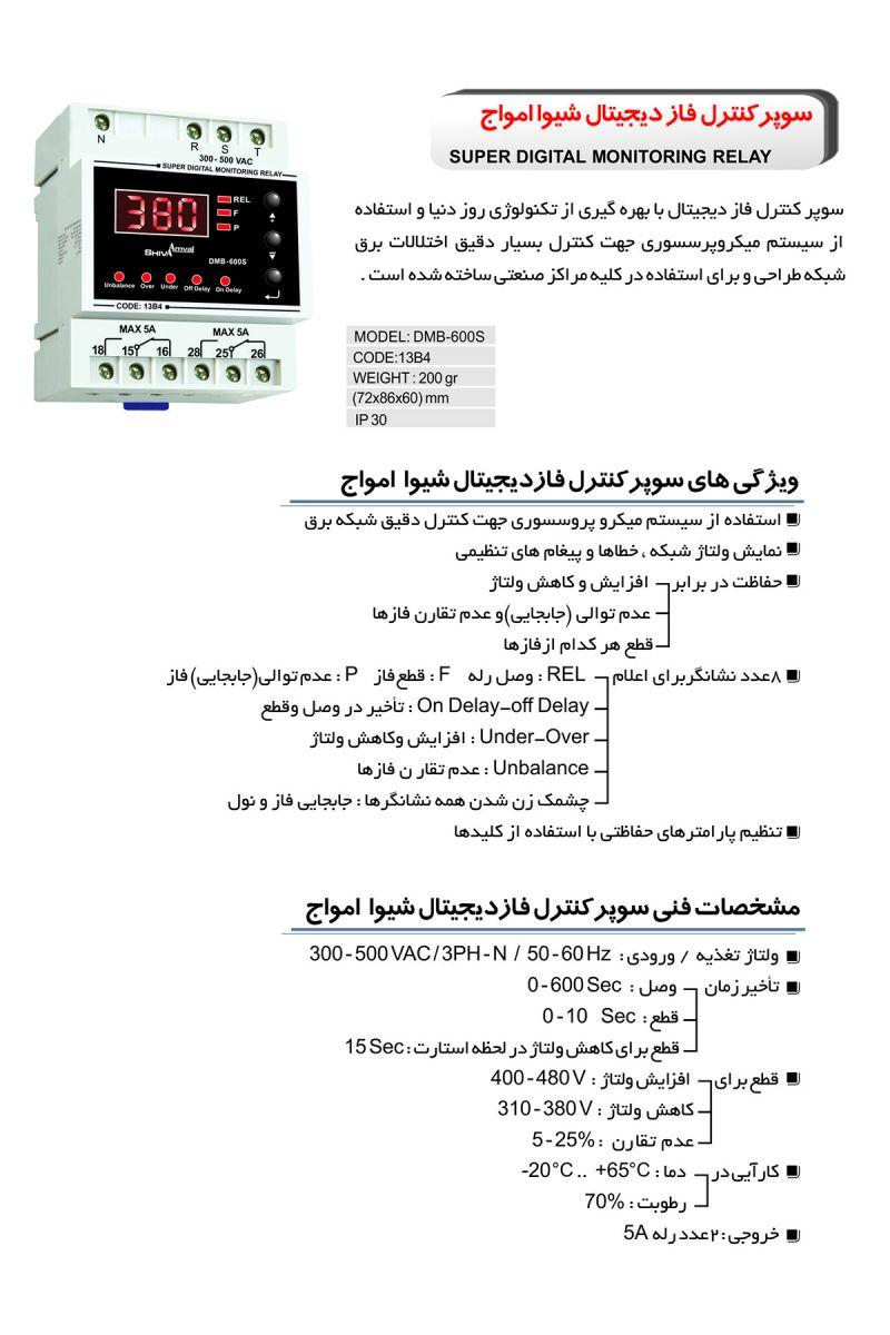 http://www.bizna.ir/upload/book/1468647259.jpg