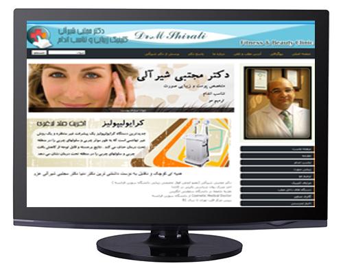 http://www.bizna.ir/upload/emn/1470440328.jpg