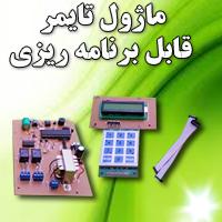 http://www.bizna.ir/upload/emn/1482087411.jpg