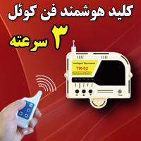 http://www.bizna.ir/upload/emn/1500044382.jpg