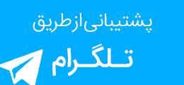 http://www.bizna.ir/upload/emn/1515387023.jpg