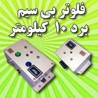 http://www.bizna.ir/upload/emn/1516014791.jpg