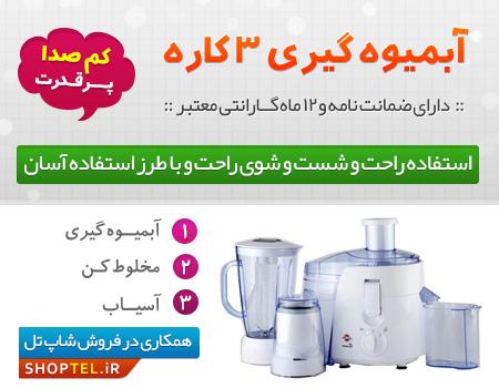 http://www.bizna.ir/upload/gstanourooz/1522106750.jpg