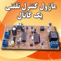 http://www.bizna.ir/upload/iranmc/1428776842.jpg
