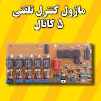 http://www.bizna.ir/upload/iranmc/1438117504.jpg