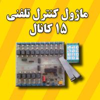 http://www.bizna.ir/upload/iranmc/1442600069.jpg