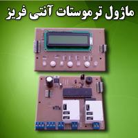 http://www.bizna.ir/upload/iranmc/1459063321.jpg