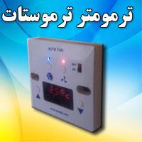 http://www.bizna.ir/upload/iranmc/1482871427.jpg