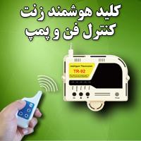 http://www.bizna.ir/upload/iranmc/1512737775.jpg
