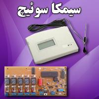 http://www.bizna.ir/upload/iranmc/1517006713.jpg