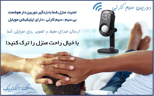 http://www.bizna.ir/upload/iranmc/1537590772.jpg