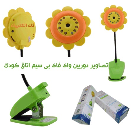 http://www.bizna.ir/upload/iranmc/1586584543.jpg