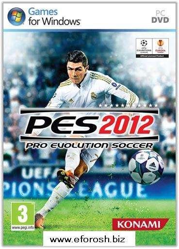 خرید اینترنتی زیباترین بازی کامپیوتری فوتبال سوکر Pro Evolution Soccer 2012