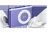 موزیک پلیر طرح اپل آی پاد شافل