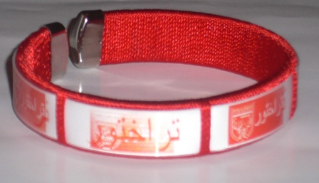 دستبند تيم محبوب تراكتورسازي