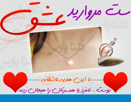 بسته جامع تندستي 1 و 2 و 3 - اوريجينال - جامع ترين بسته اموزشي طب سنتي و اسلامي