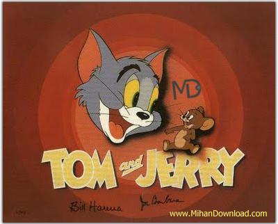 مجموعه کارتون زیبای تام و جری