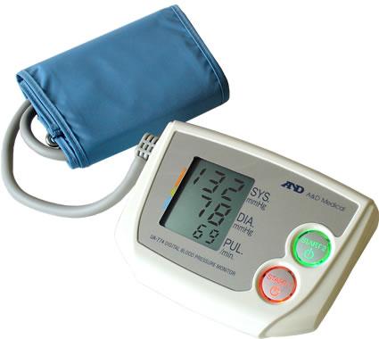 فشار خون سنج بازوبندي ديجيتال . سخنگو br