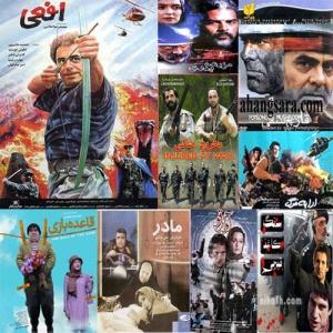 مجموعه فیلمهای جمشید هاشم پور (82 فیلم)