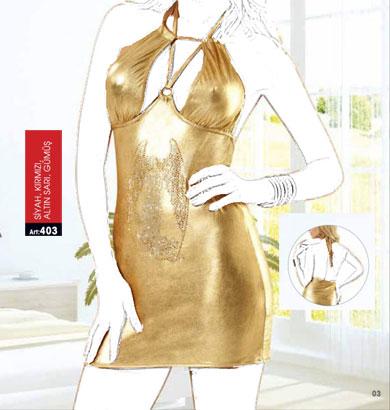 فروشگاه لباس زير ماماشاپ