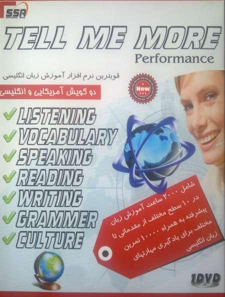 خرید پستی ارزانترین و کاملترین مجموعه آموزش زبان انگلیسی Tell Me More | آموزش زبان در منزل