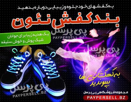 کفش ورزشی: دانستنی های جالب در ...
