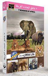 خرید پستی زیباترین فیلم مستند زیبای حیات وحش 7 خالق العاده آفریقا - Seven Wonders of Africa (اورجينال)