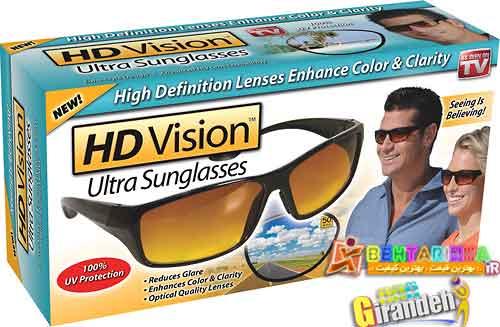 عینک دودی آفتابی اچ دی ویژن HD VISION
