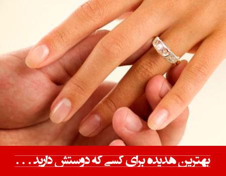 حلقه عشق نگین منشوری  رنگ ثابت