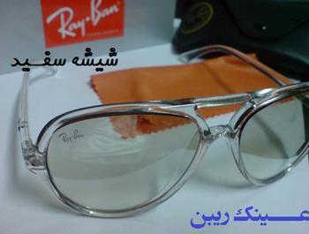 فروش اینترنتی عینک ری بن کت شیشه روشن فریم کریستالی| عینک rayban cat شیشه شفاف فریم کریستالی