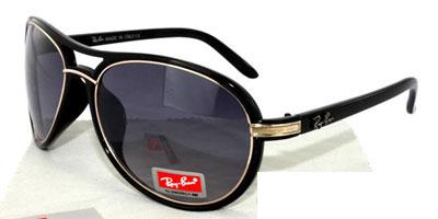 خرید اینترنتی عینک ری بن مدل 8657|RayBan sungllasses 8657|عینک رای بن 8657