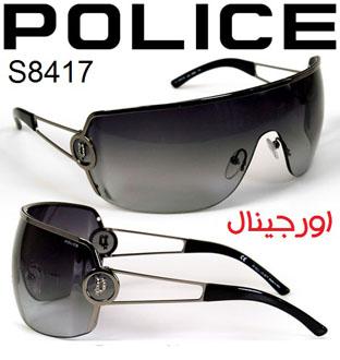 عینک اصل ایتالیا پلیس مدل police s8417