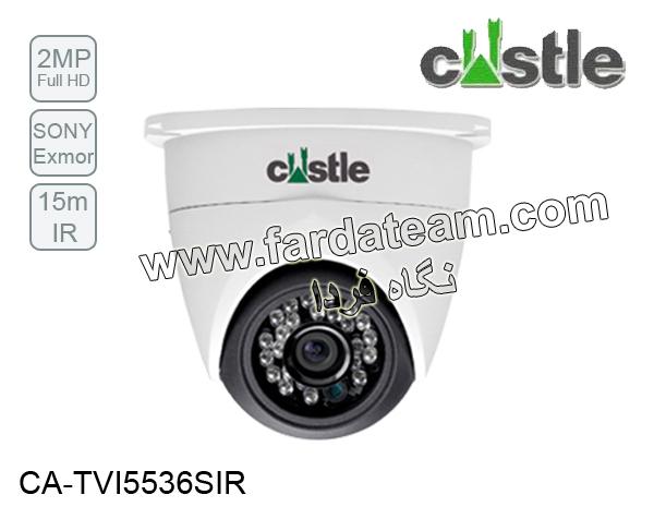 دوربین دام 2 مگاپیکسل HD-TVI کستل CA-TVI5536SIR