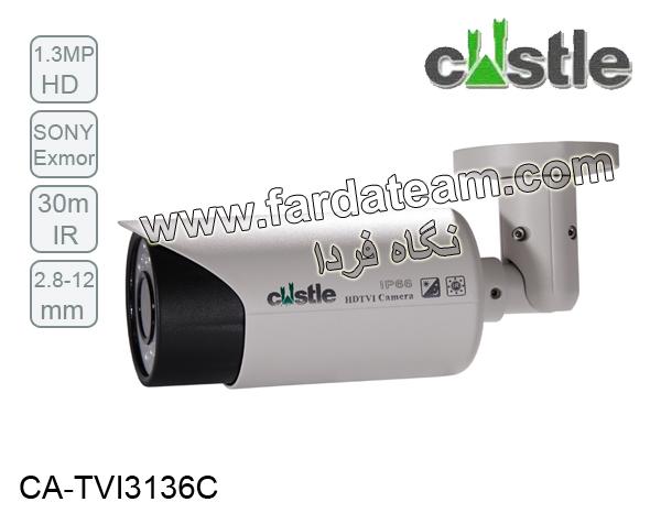 دوربین بولت 1.3 مگاپیکسل HD-TVI کستل CA-TVI3136C
