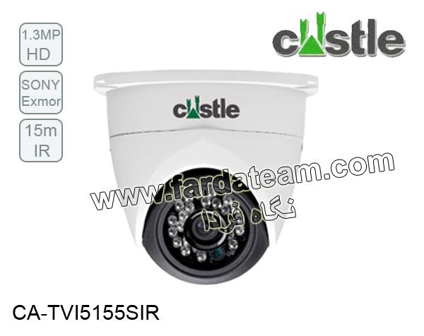 دوربین دام 1.3 مگاپیکسل HD-TVI کستل CA-TVI5155SIR