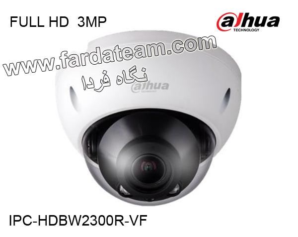 دوربین دام تحت شبکه 3 مگاپیکسل داهوا IPC-HDBW2300R-VF