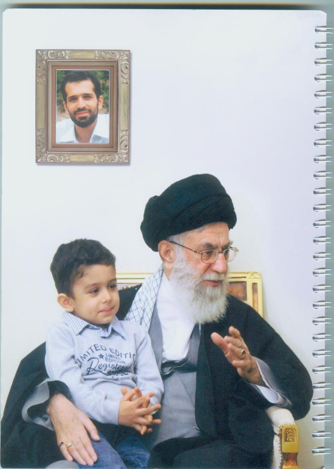 دفترتحریر دیدار مقام معظم رهبری با خانواده شهید احمدی روشن(سیمی)
