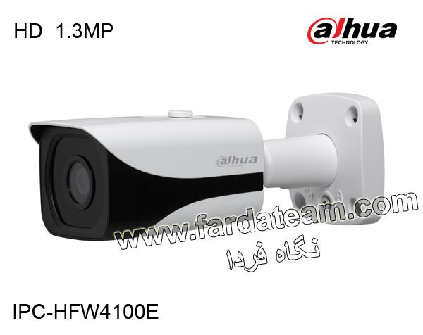 دوربین بولت تحت شبکه 1.3 مگاپیکسل داهوا IPC-HFW4100E