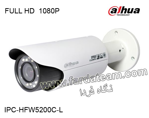 دوربین بولت تحت شبکه 2 مگاپیکسل داهوا IPC-HFW5200C-L