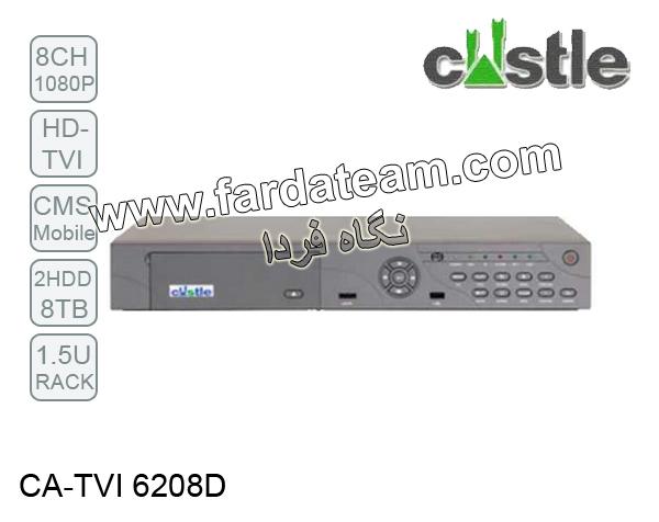 دستگاه ضبط 8 کانال 1080P HD-TVI کستل CA-TVI 6208D