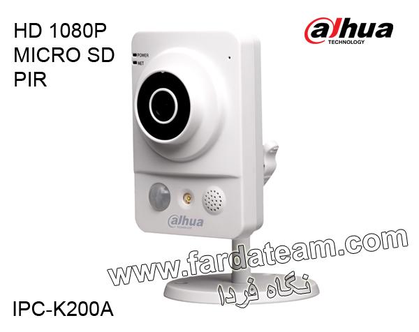 دوربین کیوب تحت شبکه 2 مگاپیکسل داهوا IPC-K200A