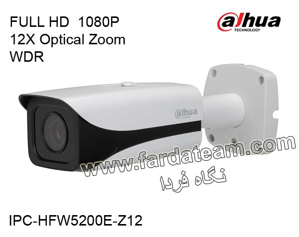 دوربین بولت تحت شبکه 2 مگاپیکسل داهوا IPC-HFW5200E-Z12
