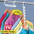 رخت آویز شگفت انگیز وندر هنگر Wonder Hanger ( برای آویختن لباسها در کمترین جای ممکن )