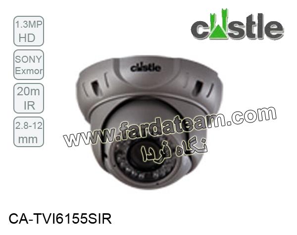 دوربین دام 1.3 مگاپیکسل HD-TVI کستل CA-TVI6155SIR