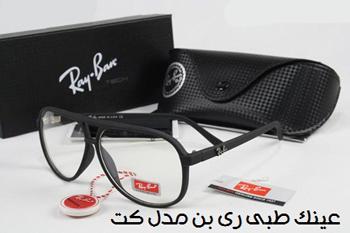 عینک طبی ری بن مدل کت با فریم مشکی