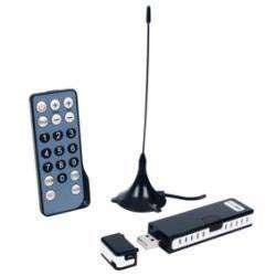 فروش اینترنتی گیرنده دیجیتال تلویزیون